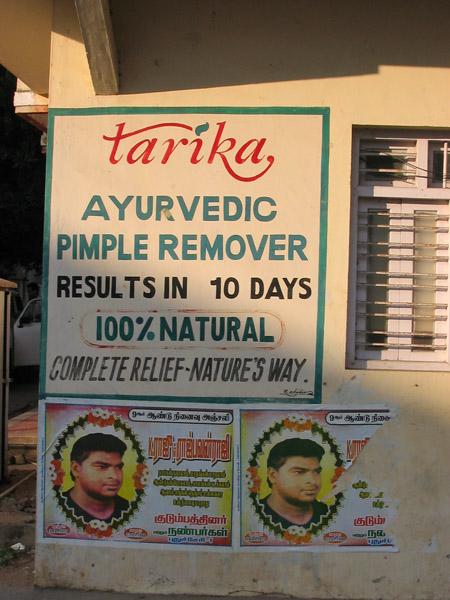 Advertisement for Ayurvedic medicine, Tamil Nadu 2007. (Photo: Gabriele Alex)