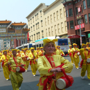 Chinatown, DC, July 2006, Falun Gong Cultural Parade. (Photo: Weishan Huang)
