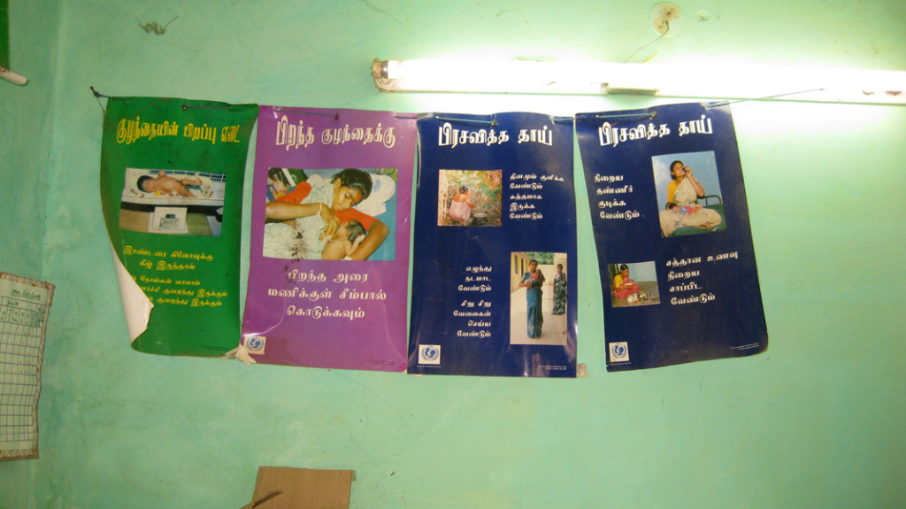 Educational Posters for Maternal Health 2, Tamil Nadu 2009. (Photo: Gabriele Alex)