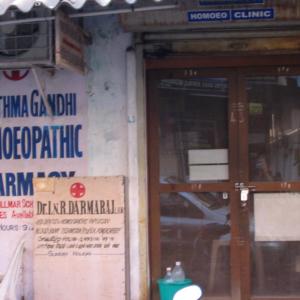 Homeopathic Pharmacy, Tamil Nadu 2007. (Photo: Gabriele Alex)