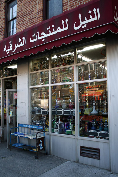 Hookah shop. (Photo: Steven Vertovec)