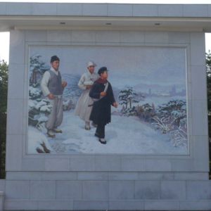 North Korea (3). (Photo: Jin-Heon Jung)