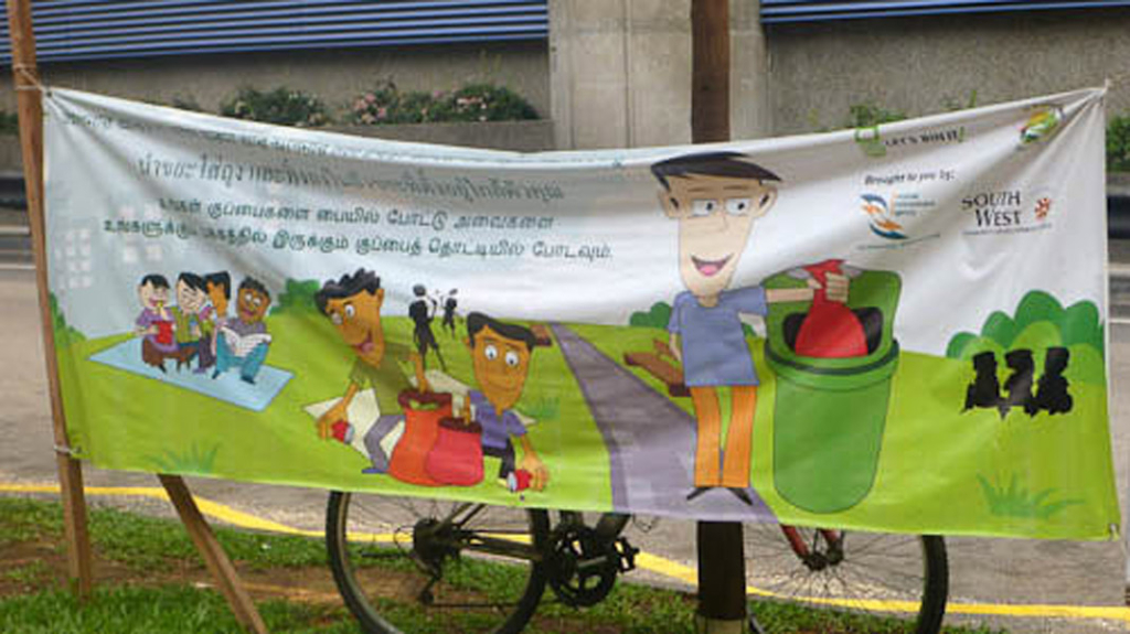 Multi-lingual anti-litter campaign, Singapore. (Photo: Steven Vertovec)
