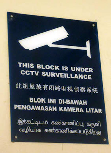 Multi-lingual sign, Singapore. (Photo: Steven Vertovec)