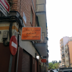 "Multi-lingual sign ""Butcher Shop Tolerance"", Murcia, Spain. (Photo: Damian Omar Martinez)"