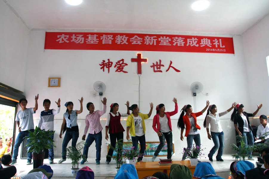 Lisu Christian dance (daibbit) in the dedication of Nongchang Church, Lushui County, 25 May 2014. (Photo: Ying Diao)