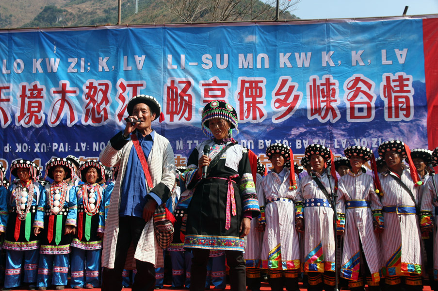 Lisu traditional bbaishit singing, the Spring Bathing Festival (zaotanghui in Chinese), 2 February, 2014. (Photo: Ying Diao)