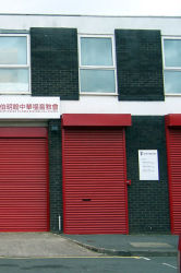 Chinese Christian community in the UK