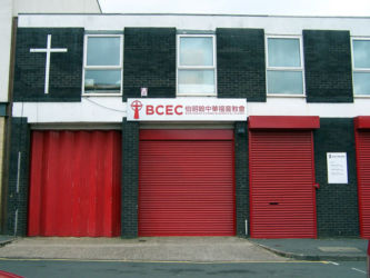 Chinese Christian community in the UK (Y. Huang)