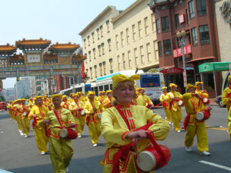 Pluralism among ethnic Chinese Immigrants in New York (W. Huang)