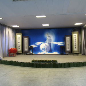A built-in worship place in a manufacture, 2011 Shanghai. (Photo: Weishan Huang)