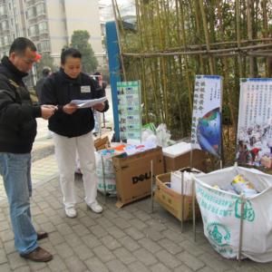 Tzu Chis public event in a xiaoqu. 2010, Shanghai. (Photo: Weishan Huang)