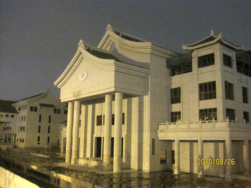 The construction of Tzu Chi National Center. 2010, Suzhou. (Photo: Weishan Huang)