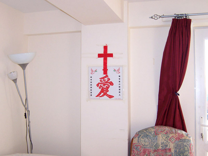 A Chinese house church in England, the UK. (Photo: Yuqin Huang)