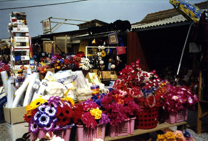 Colorful array of products at the Arizona black market, Brčko District, Bosnia and Herzegovina. (Photo: Monika Palmberger)