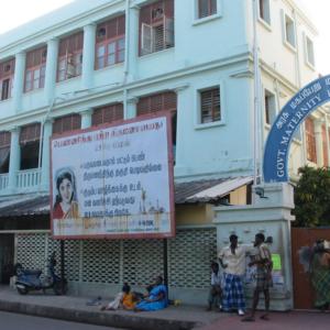 Government Hospital, Tamil Nadu, 2007. (Photo: Gabriele Alex)