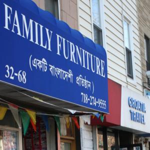 Bengali furniture, Croatian travel. (Photo: Steven Vertovec)