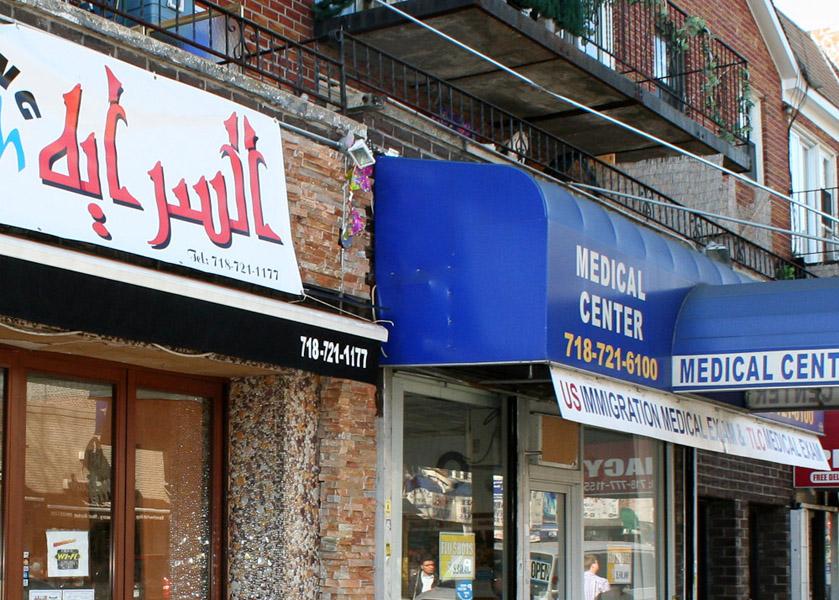 Arab cafe + Immigration Medical Exams. (Photo: Steven Vertovec)