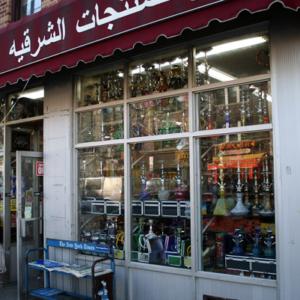 Hookah shop. (Photo: Steven Vertovec)