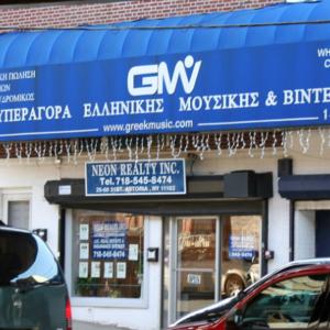 Greek music shop. (Photo: Steven Vertovec)