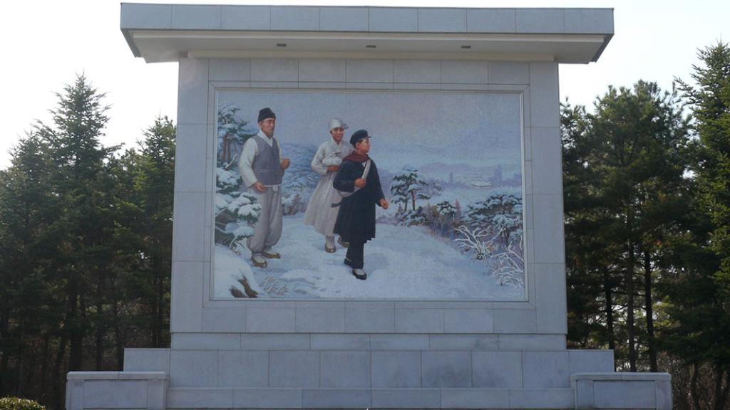 North Korea (3). (Photo: Jin-Heon Jung)