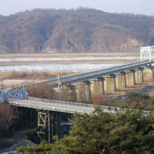 North-South Border. (Photo: Jin-Heon Jung)