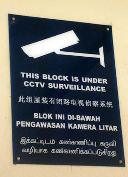 Multi-lingual sign, Singapore. (Photo: Steven Vertovec)