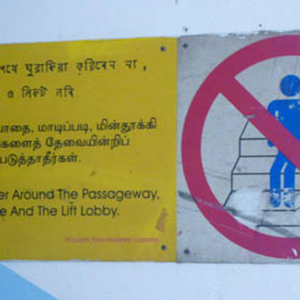 Multi-lingual public notice, Singapore. (Photo: Steven Vertovec)