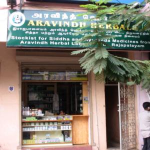 Siddha Pharmacy, Tamil Nadu 2008. (Photo: Gabriele Alex)