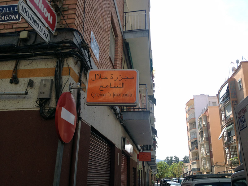 "Multi-lingual sign ""Butcher Shop Tolerance"", Murcia, Spain. (Photo: Damian Omar Martinez)"
