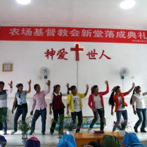 Lisu Christian dance (daibbit) in the dedication of Nongchang Church, Lushui County, 25 May 2014. (Photo: Ying Diao)