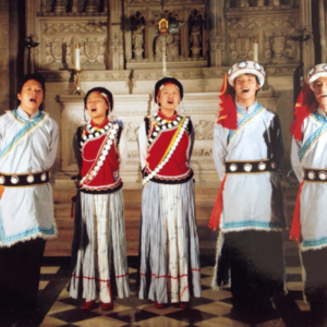 Lisu Christians Singing in the Cathedral of St. John and the Divine, New York, 11 June 2006. (unknown photo credit, reproduction from the photo owned by the singer)