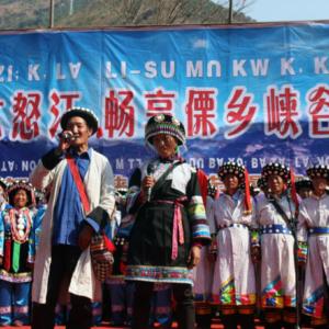 Lisu traditional bbaishit singing, the Spring Bathing Festival (zaotanghui in Chinese), 2 February, 2014. (Photo: Ying Diao)